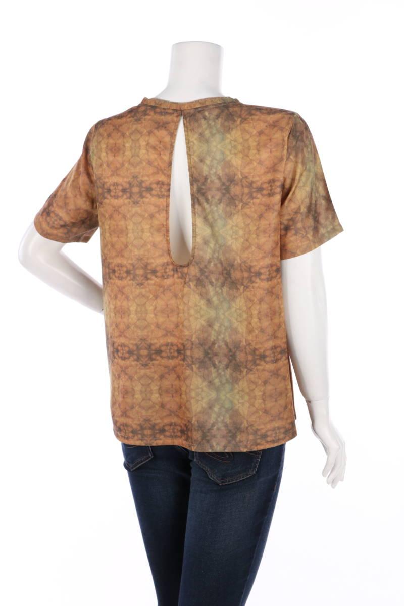 Блуза SELECTED2