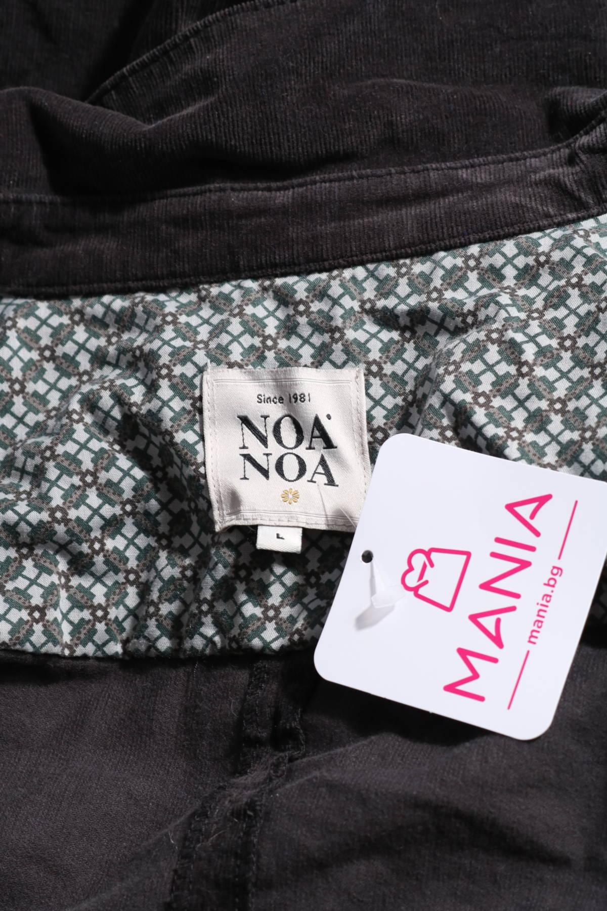 Ежедневна рокля Noa Noa3