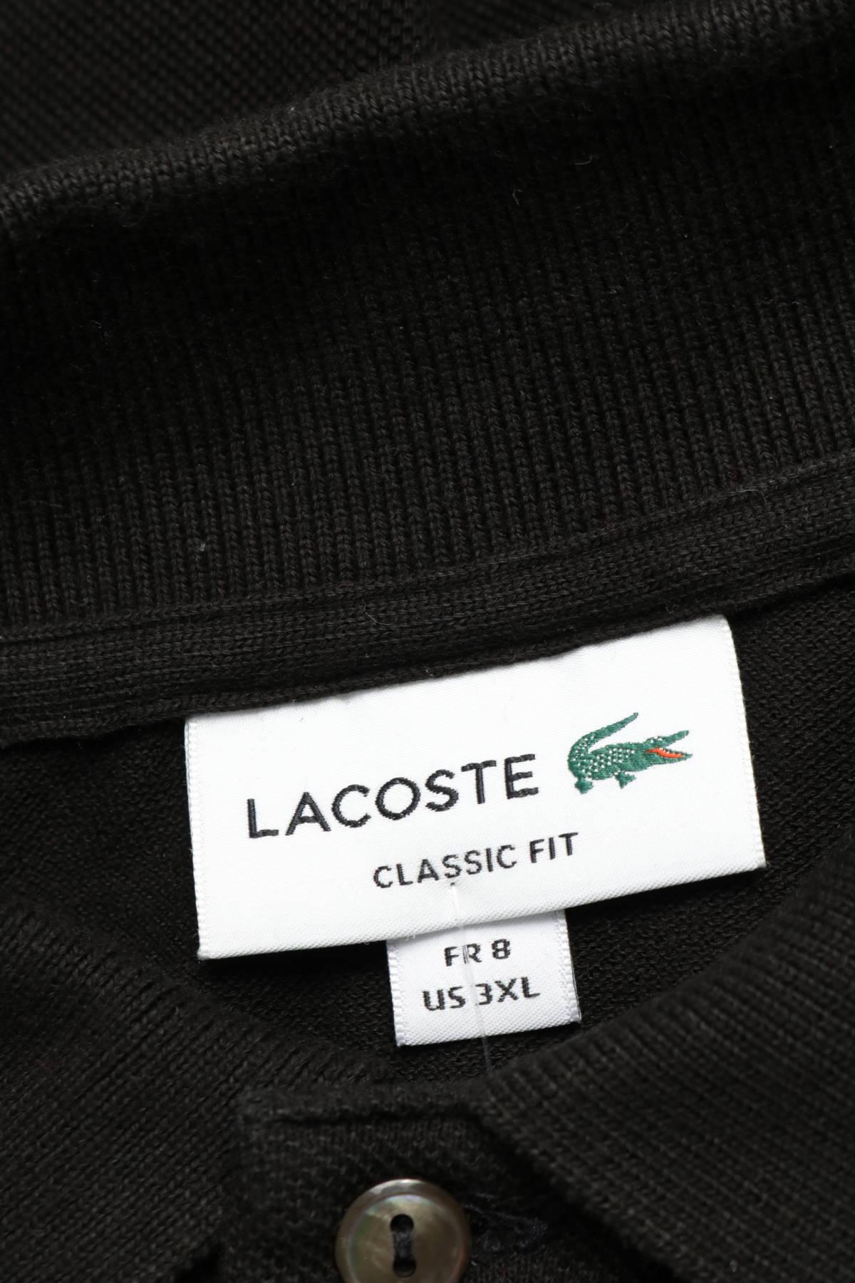 Тениска LACOSTE3