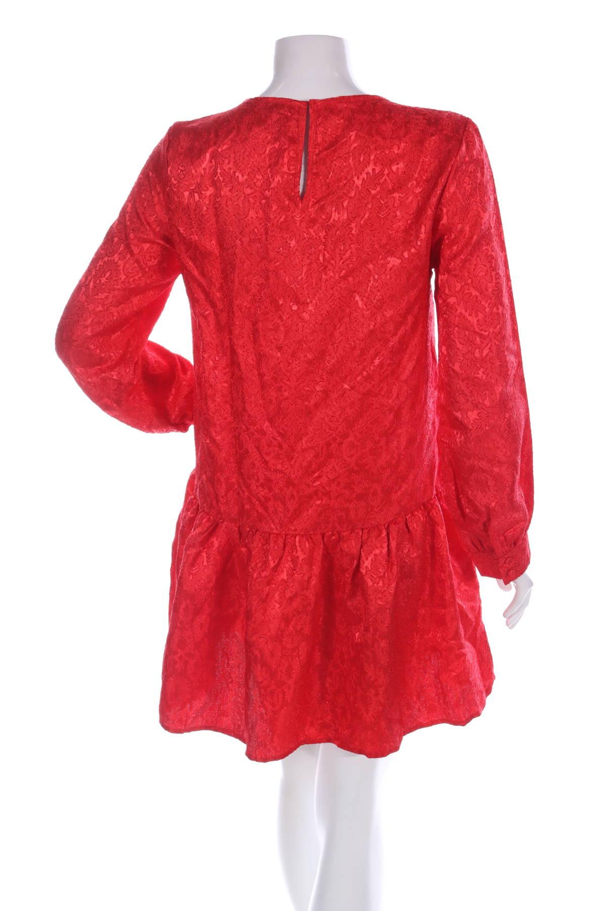 Официална рокля PIECES2