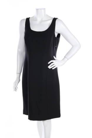 Официална рокля Tahari