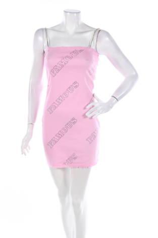 Парти рокля JADED