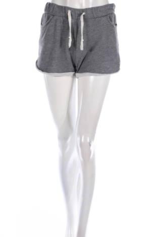 Спортни къси панталони Bershka