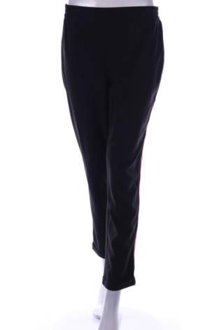 Спортен панталон Jacqueline De Yong