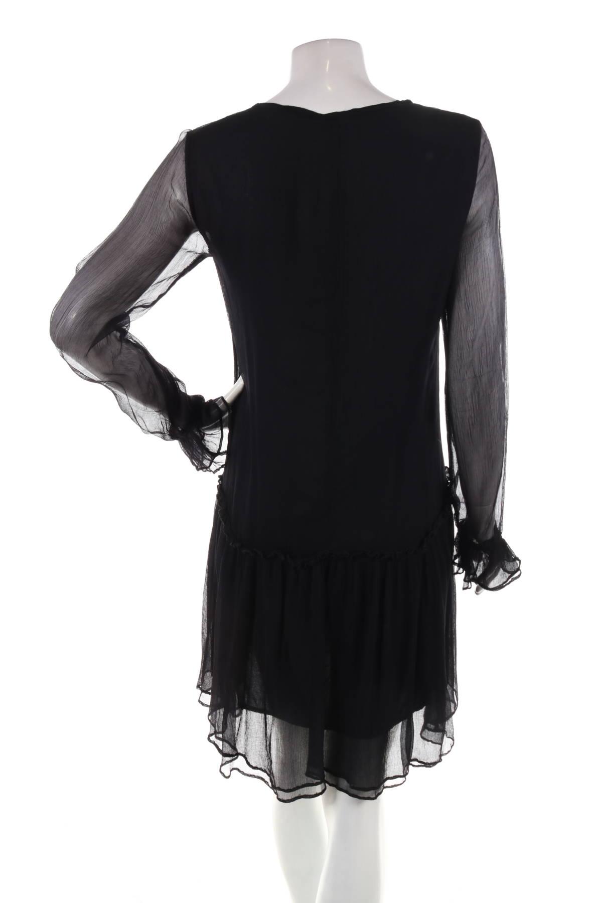 Официална рокля MBYM2