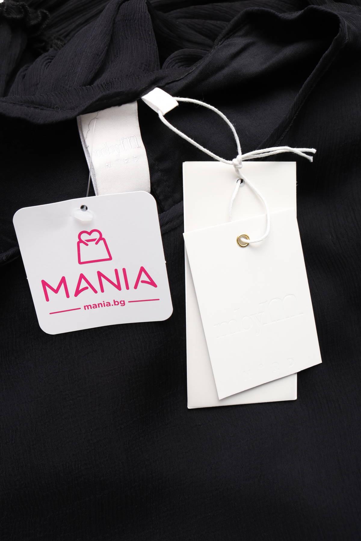 Официална рокля MBYM3