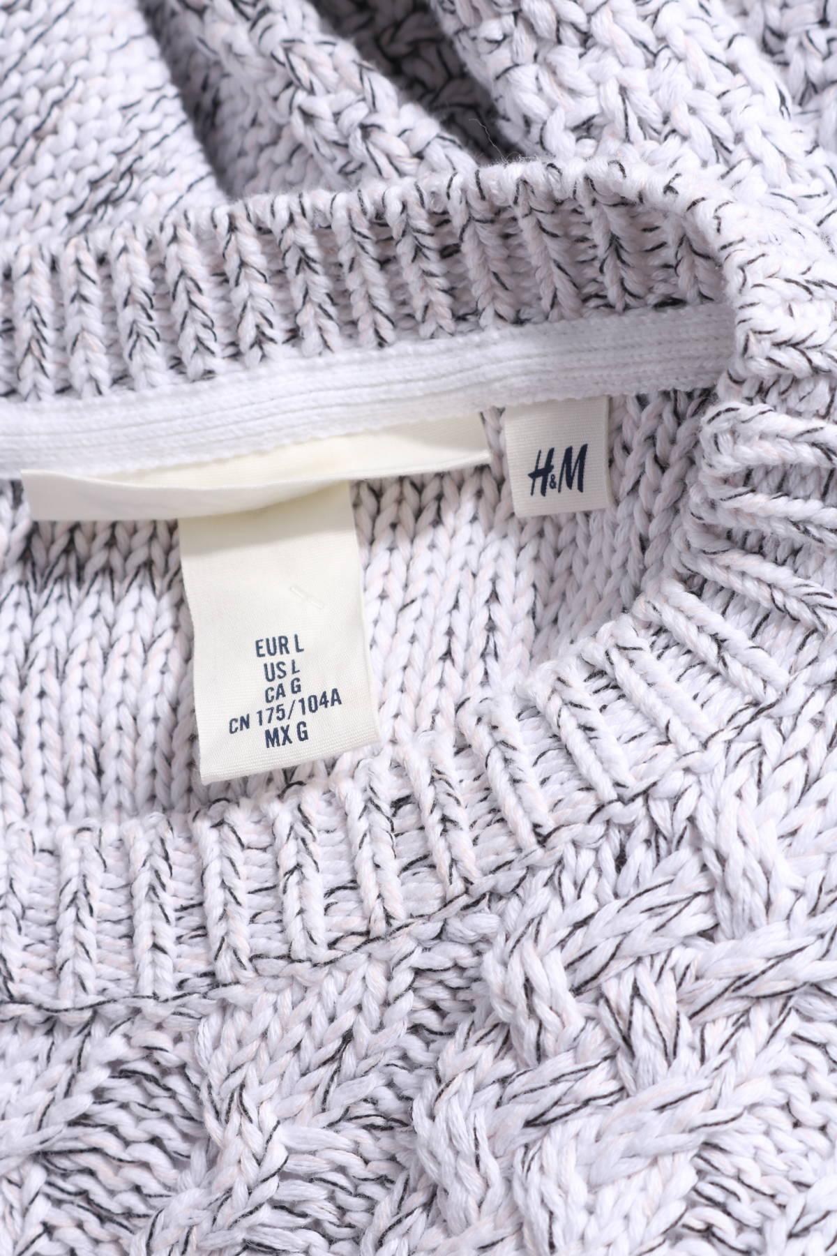 Пуловер H&M L.O.G.G3