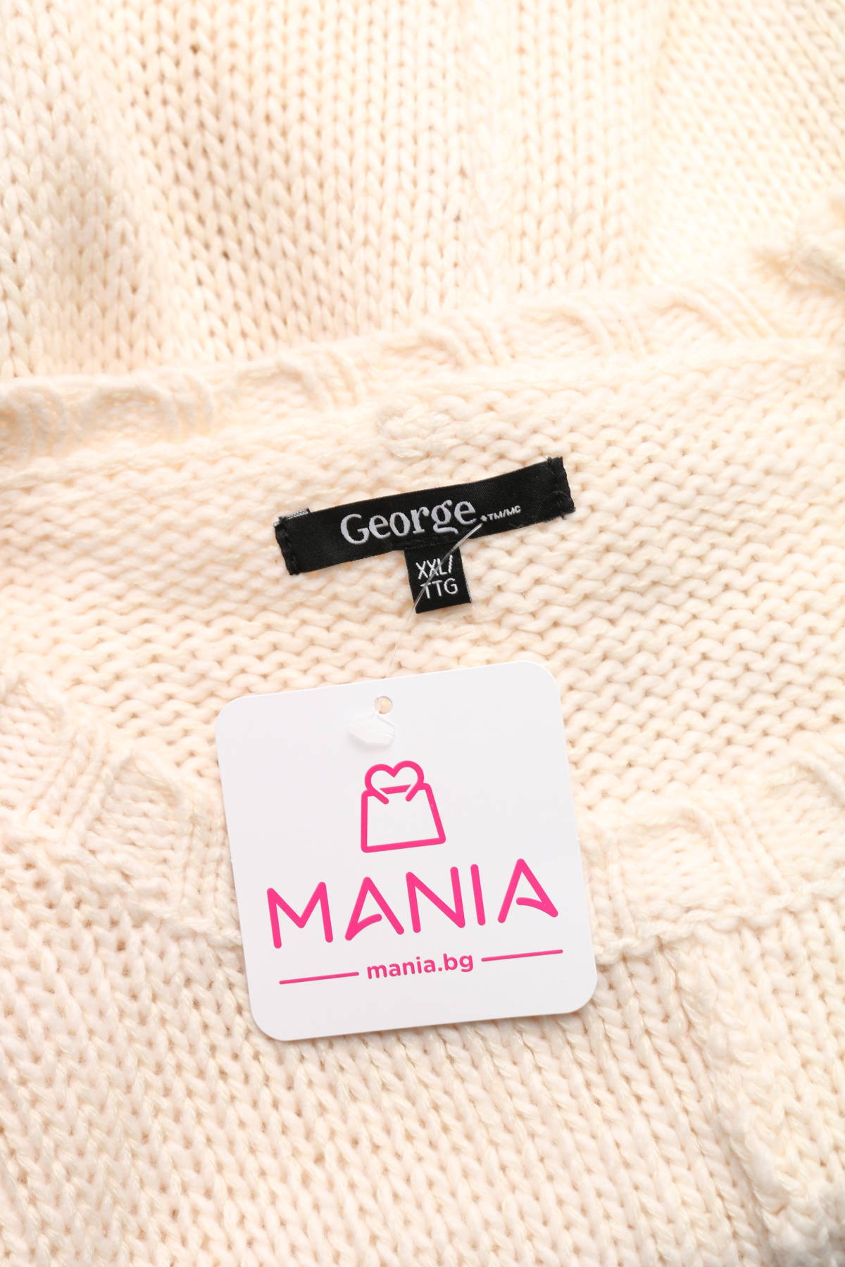 Пуловер George3