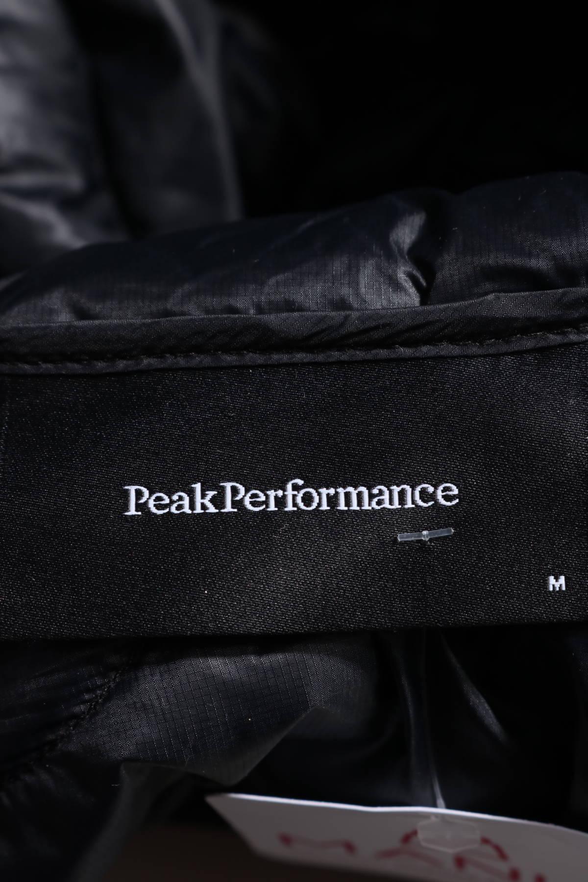 Пухено яке Peak Performance4