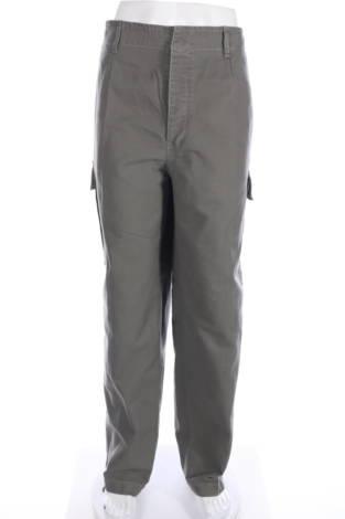 Спортен панталон Mil-tec