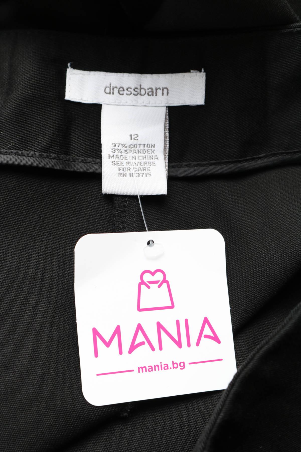 Елегантен панталон DRESSBARN3