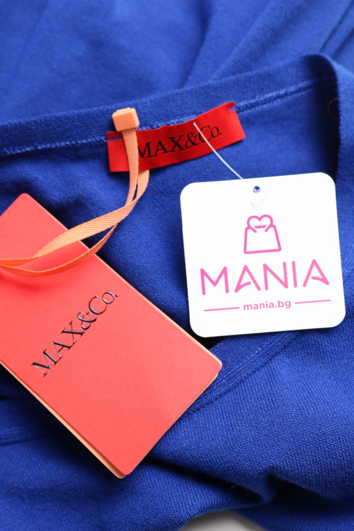 Пуловер Max&Co.3