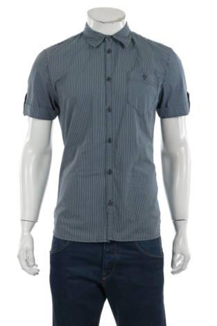 Риза H&M DIVIDED