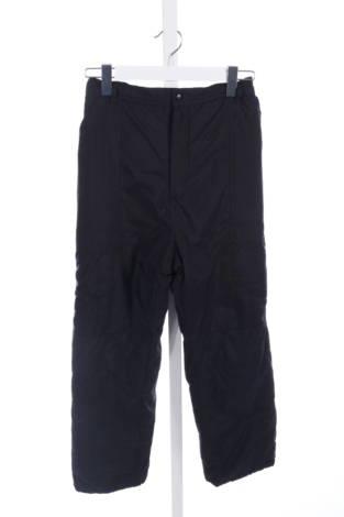 Детски панталон CLIMATE CONTROL