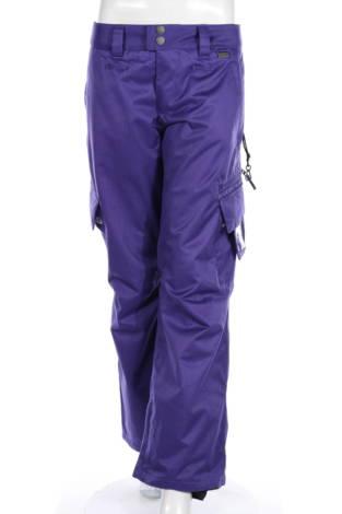 Панталон за зимни спортове Empyre