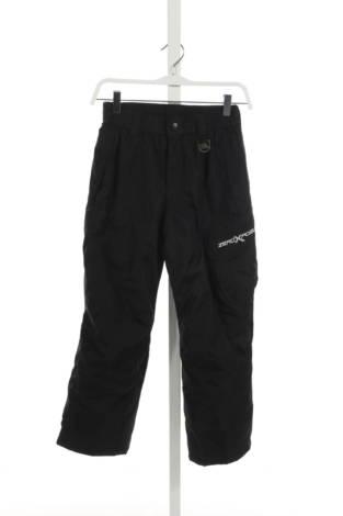 Детски ски панталон ZeroXposur