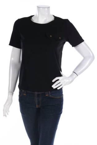 Блуза PIMKIE