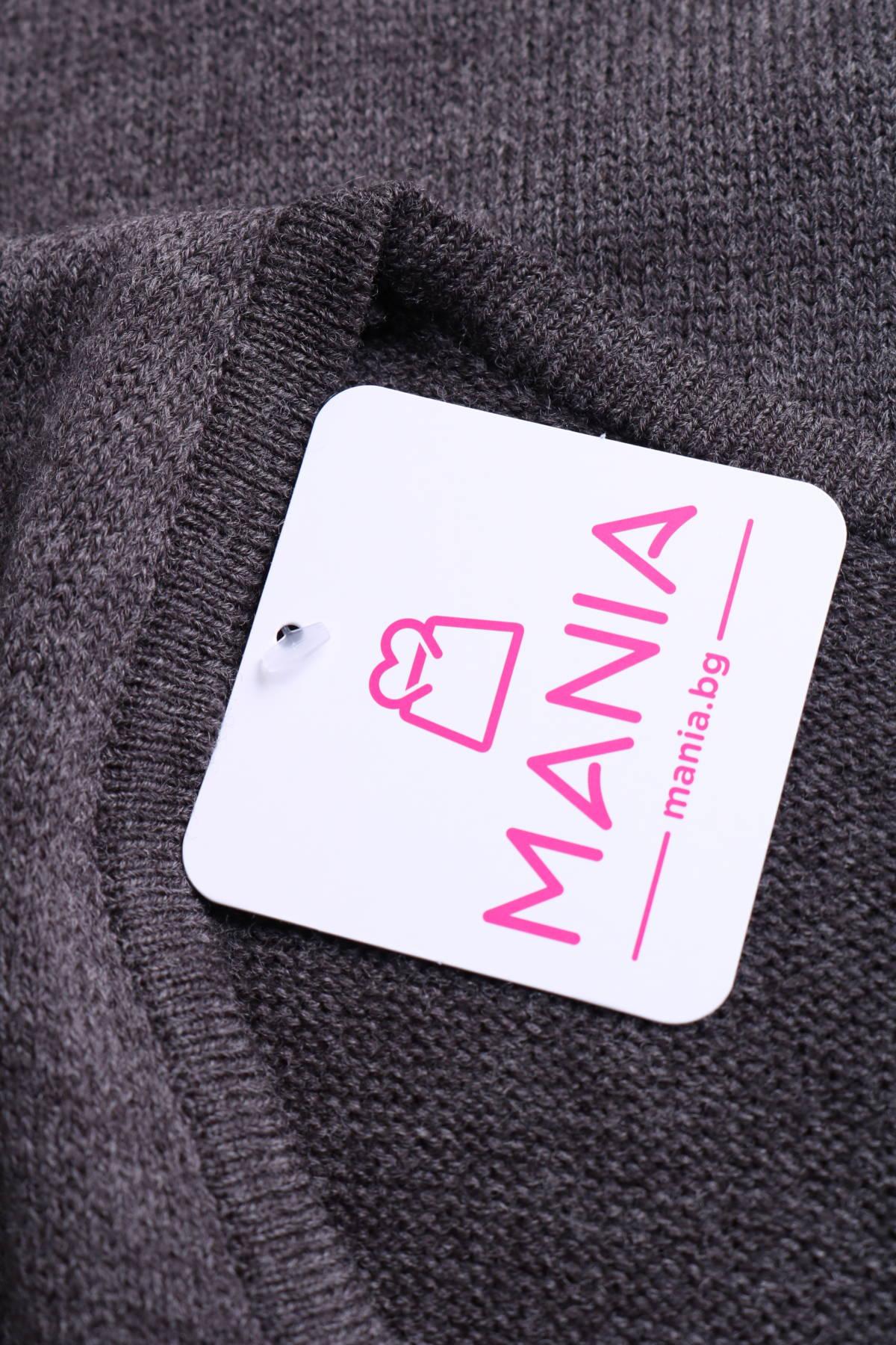 Пуловер NO NAME3