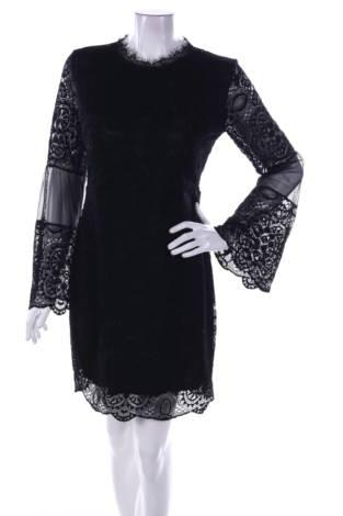 Бална рокля Wal G