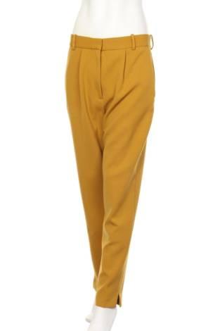 Панталон FRENCH CONNECTION