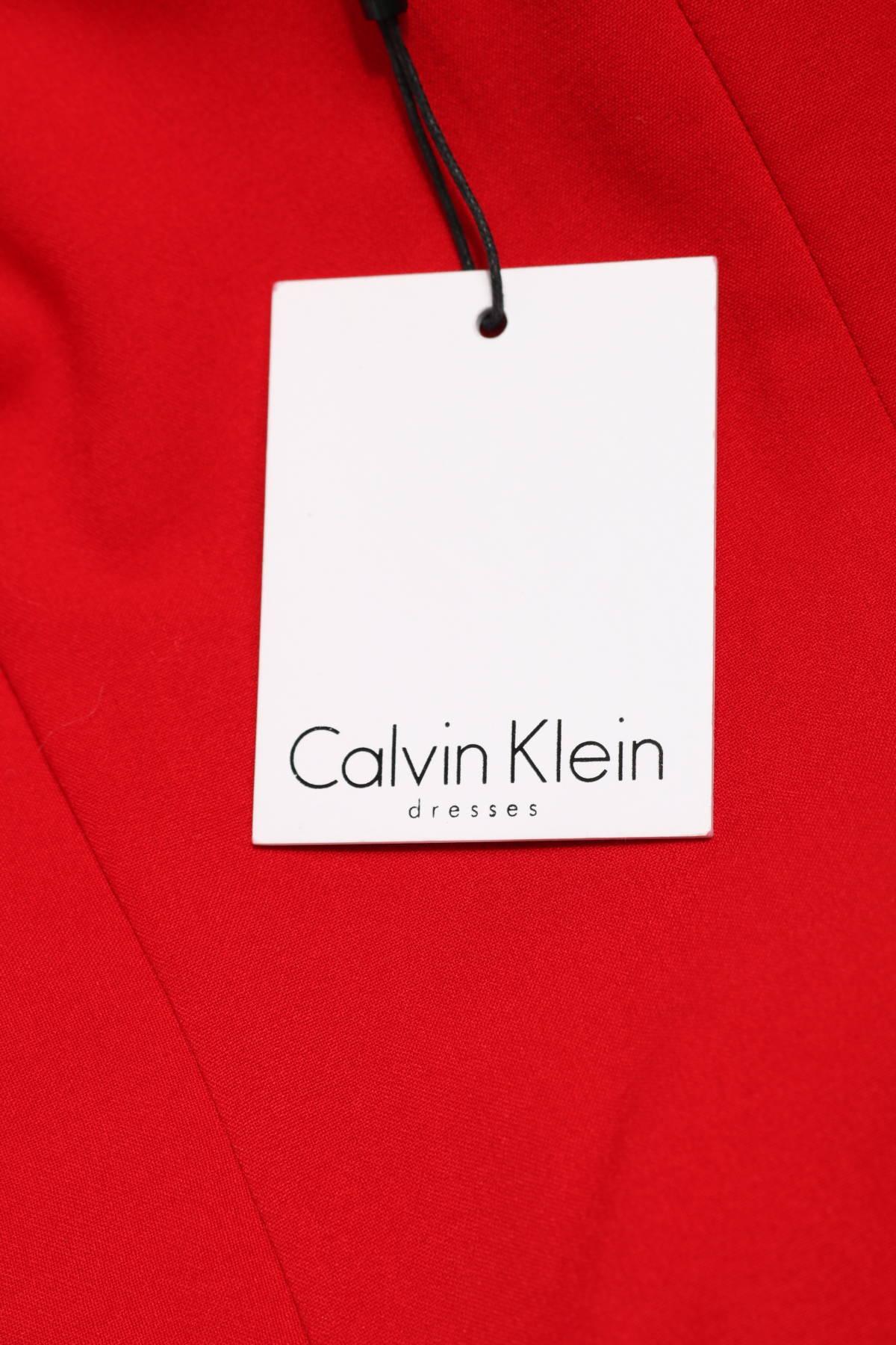 Рокля Calvin Klein3