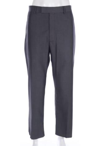 Официален панталон AXIST