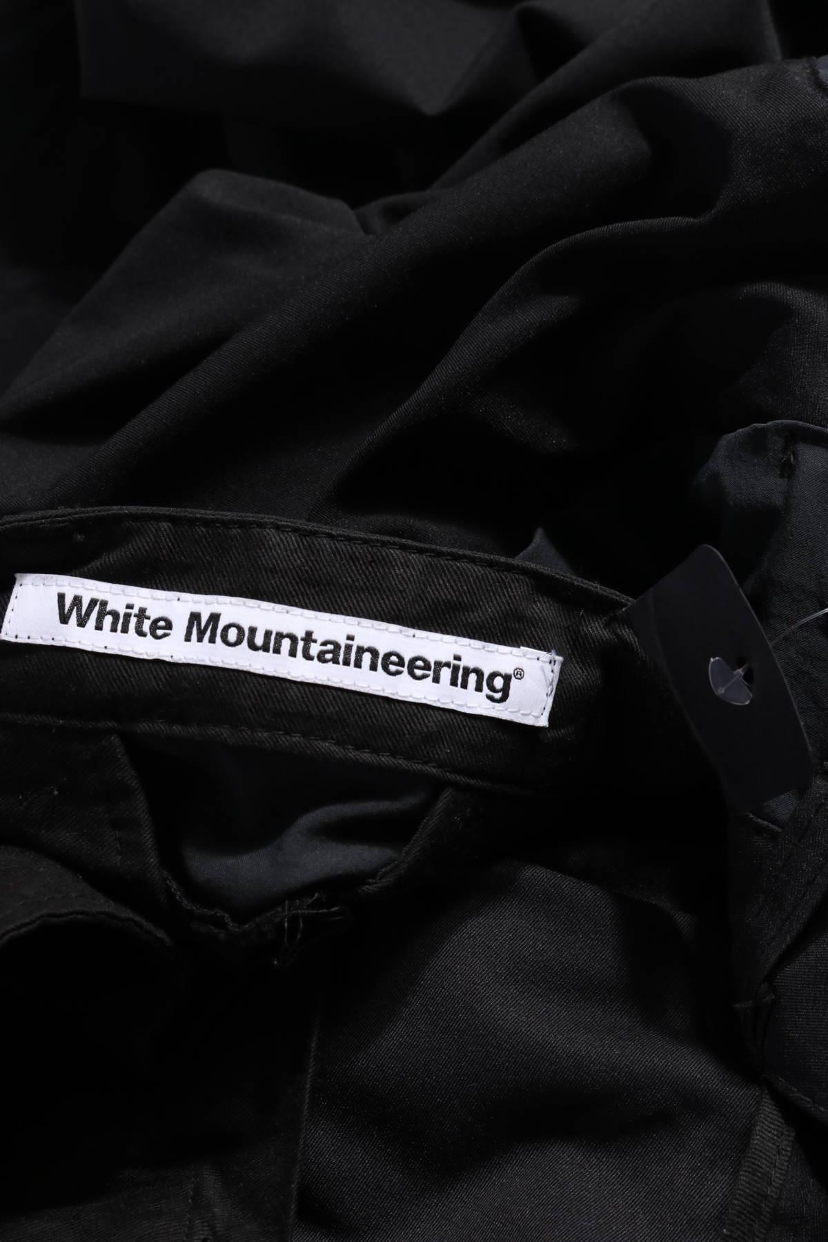 Спортен панталон White Mountaineering4
