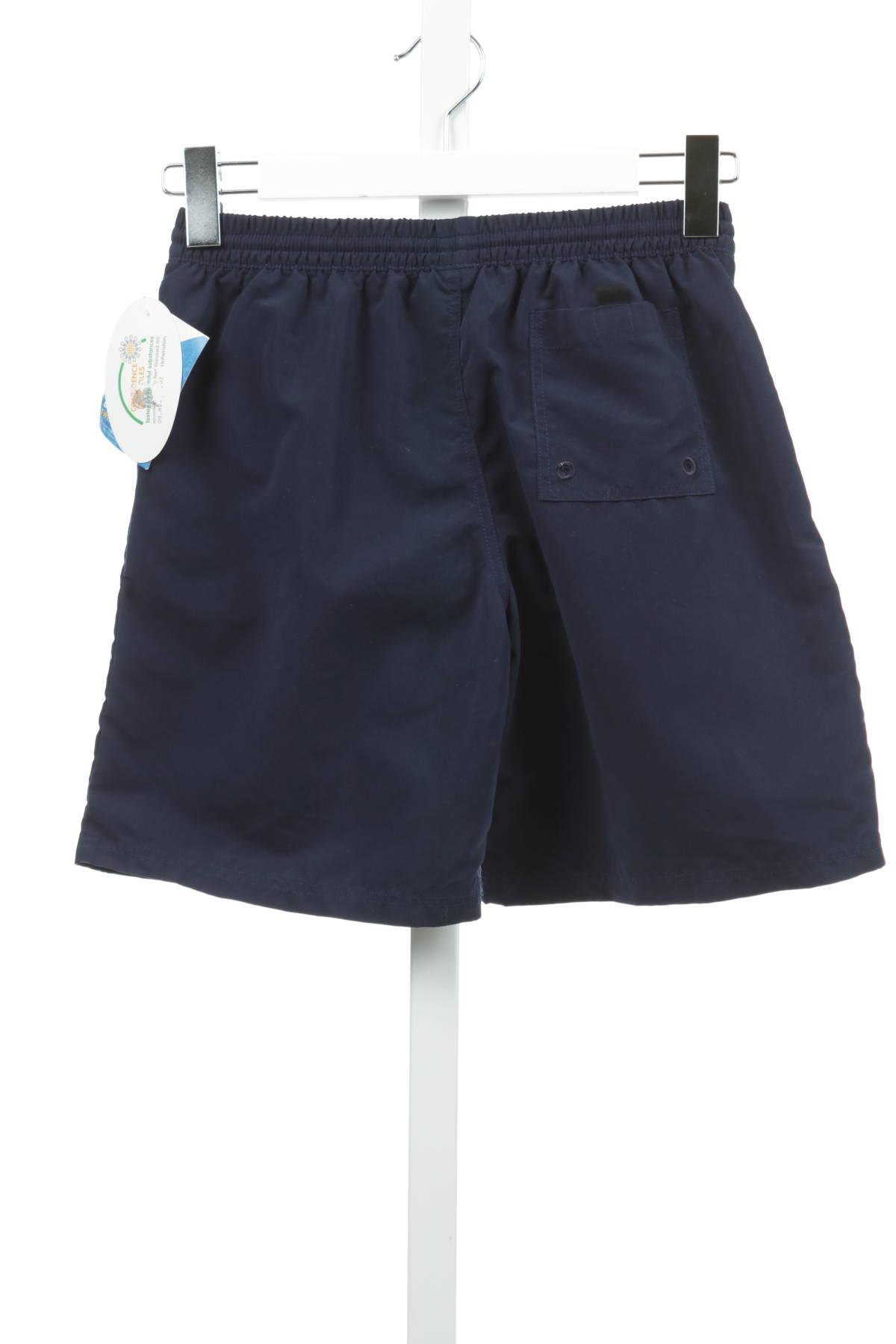 Детски плувни шорти FASHY2