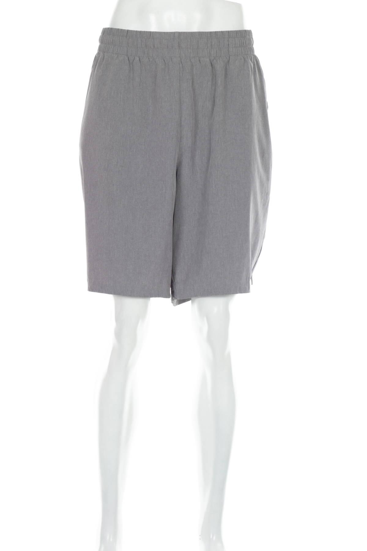 Спортни къси панталони RUSSELL1