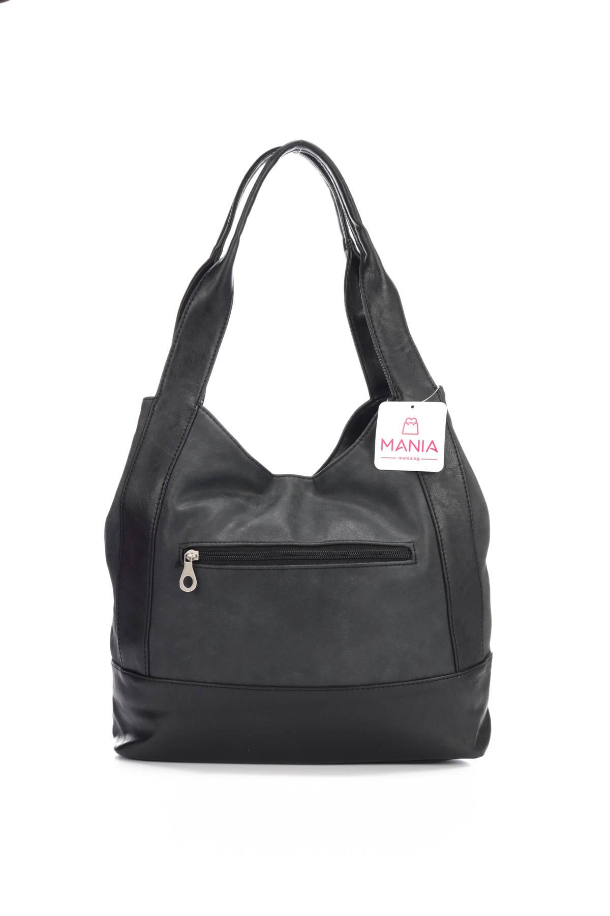 Кожена чанта RELIC2