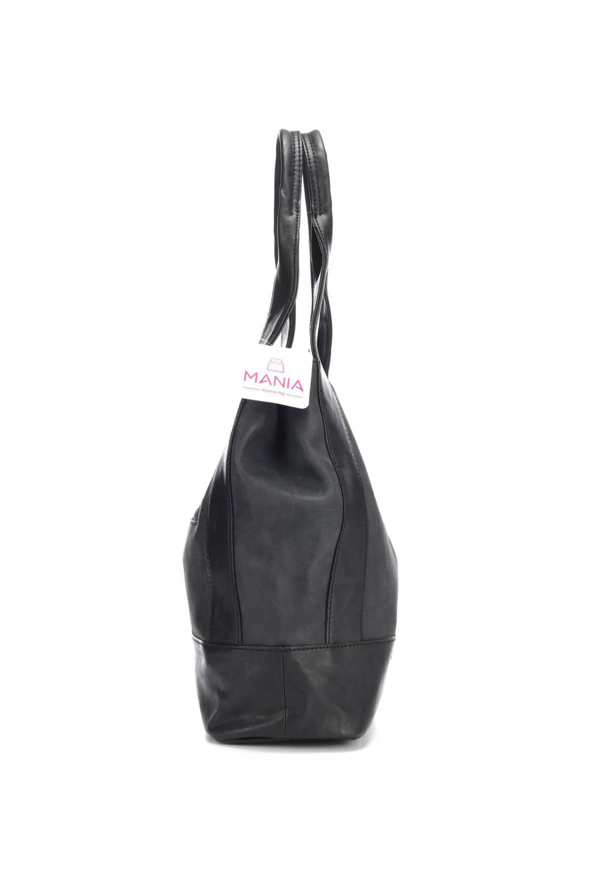 Кожена чанта RELIC3