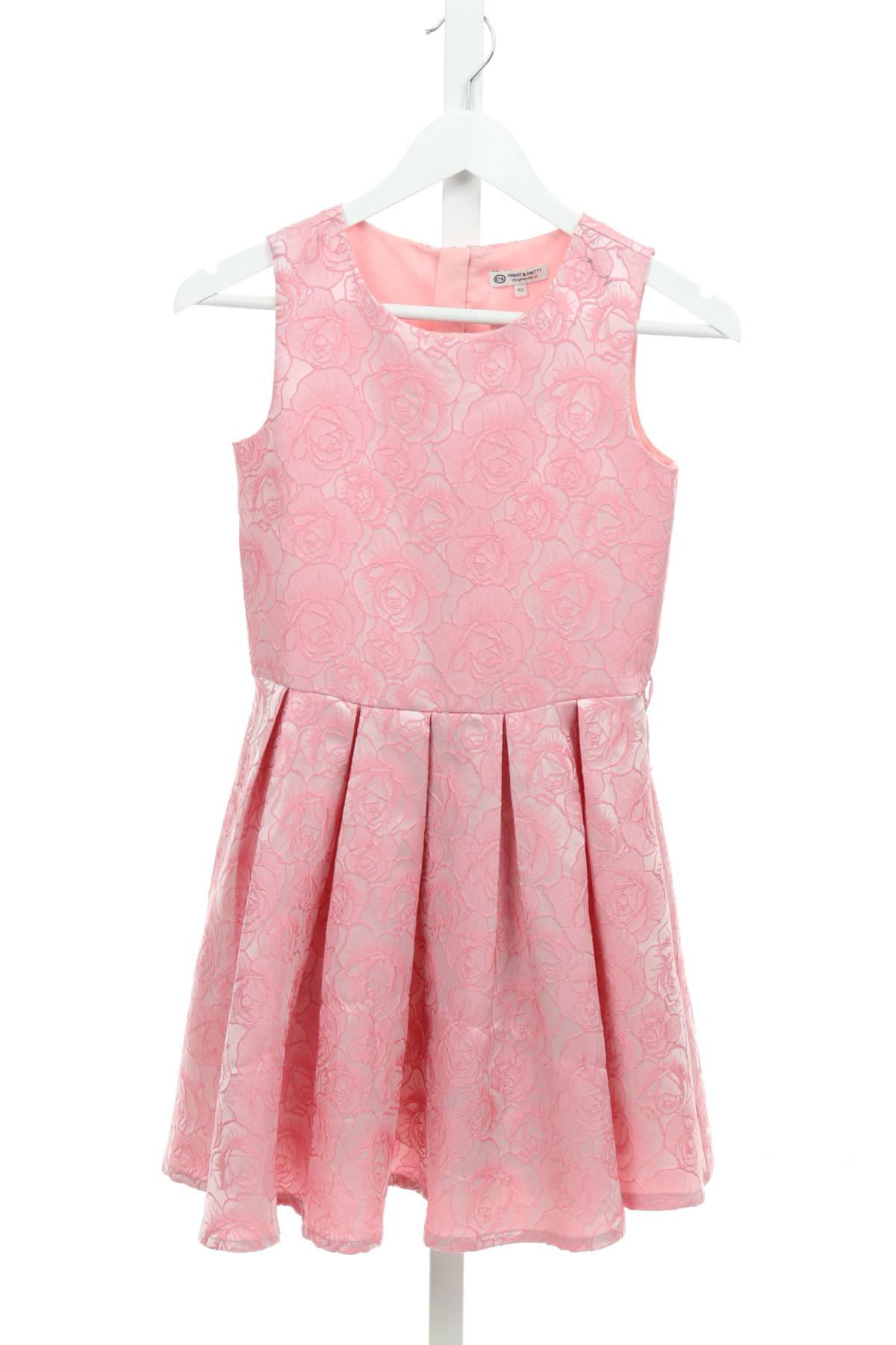 Детска рокля C&A1
