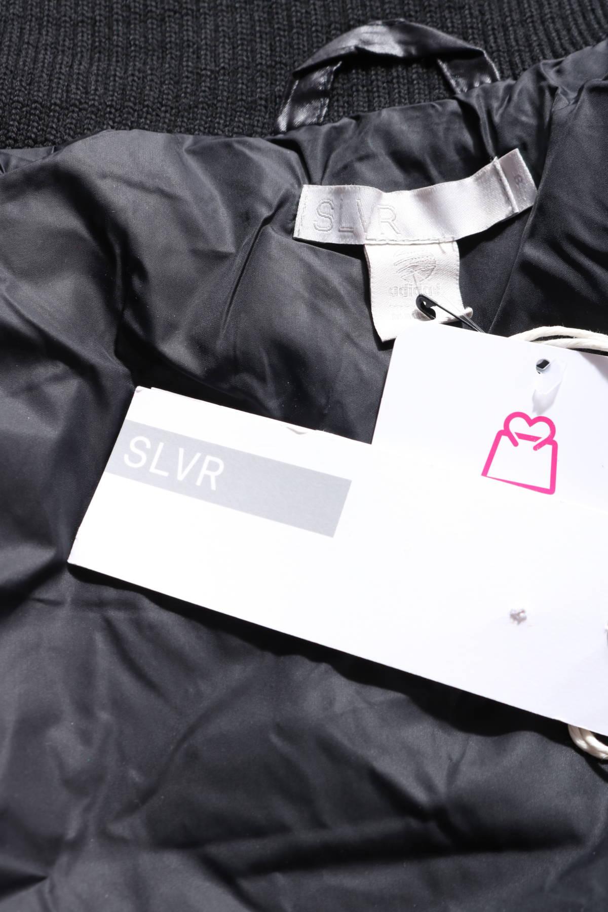 Пухено яке Adidas SLVR3