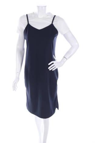 Ежедневна рокля Jacqueline De Yong