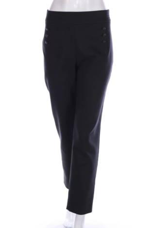 Елегантен панталон 1.2.3. PARIS