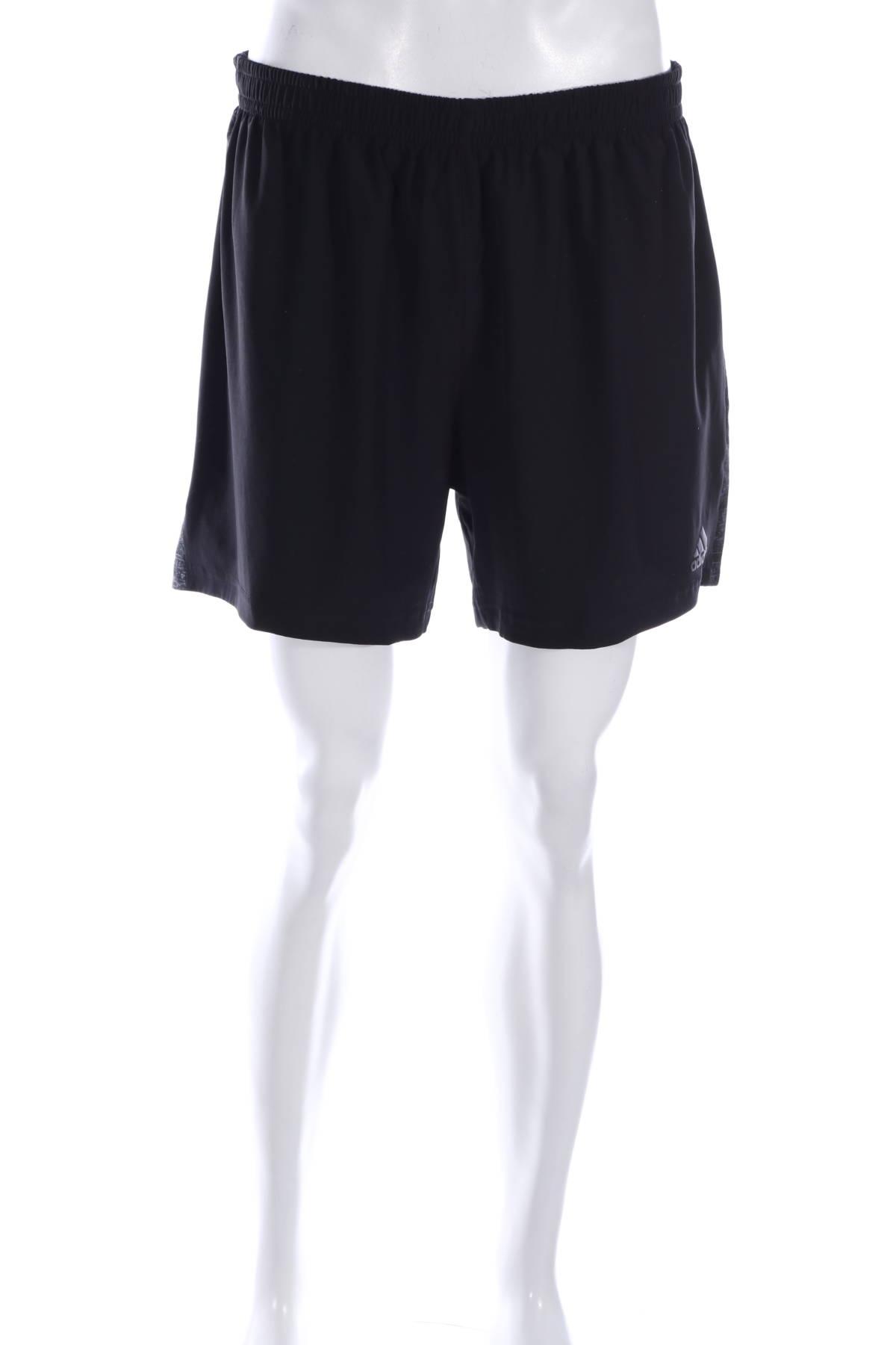 Спортни къси панталони Adidas1