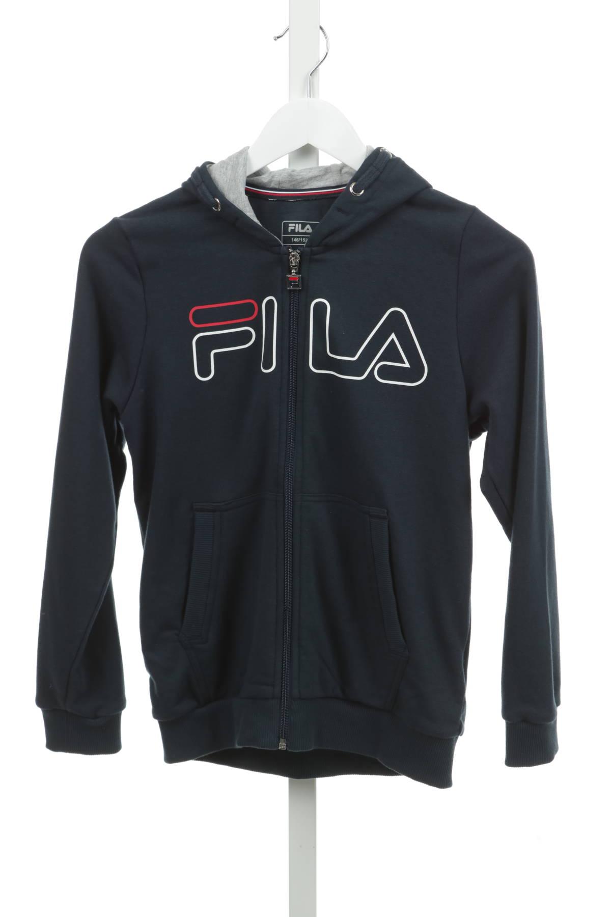 Детско спортно горнище FILA1