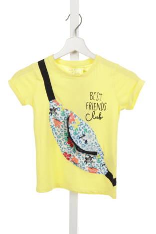 Детска тениска LEMON BERET