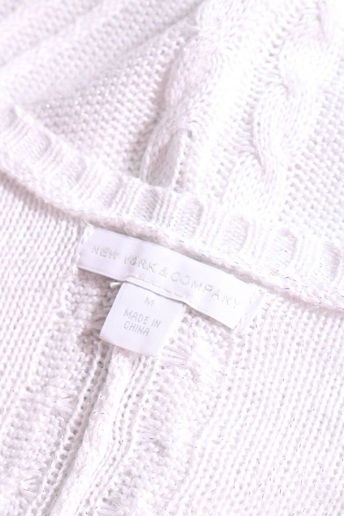 Пуловер NEW YORK3