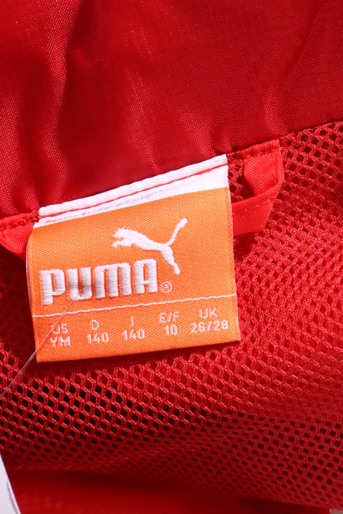 Дестко пролетно -есенно яке PUMA3
