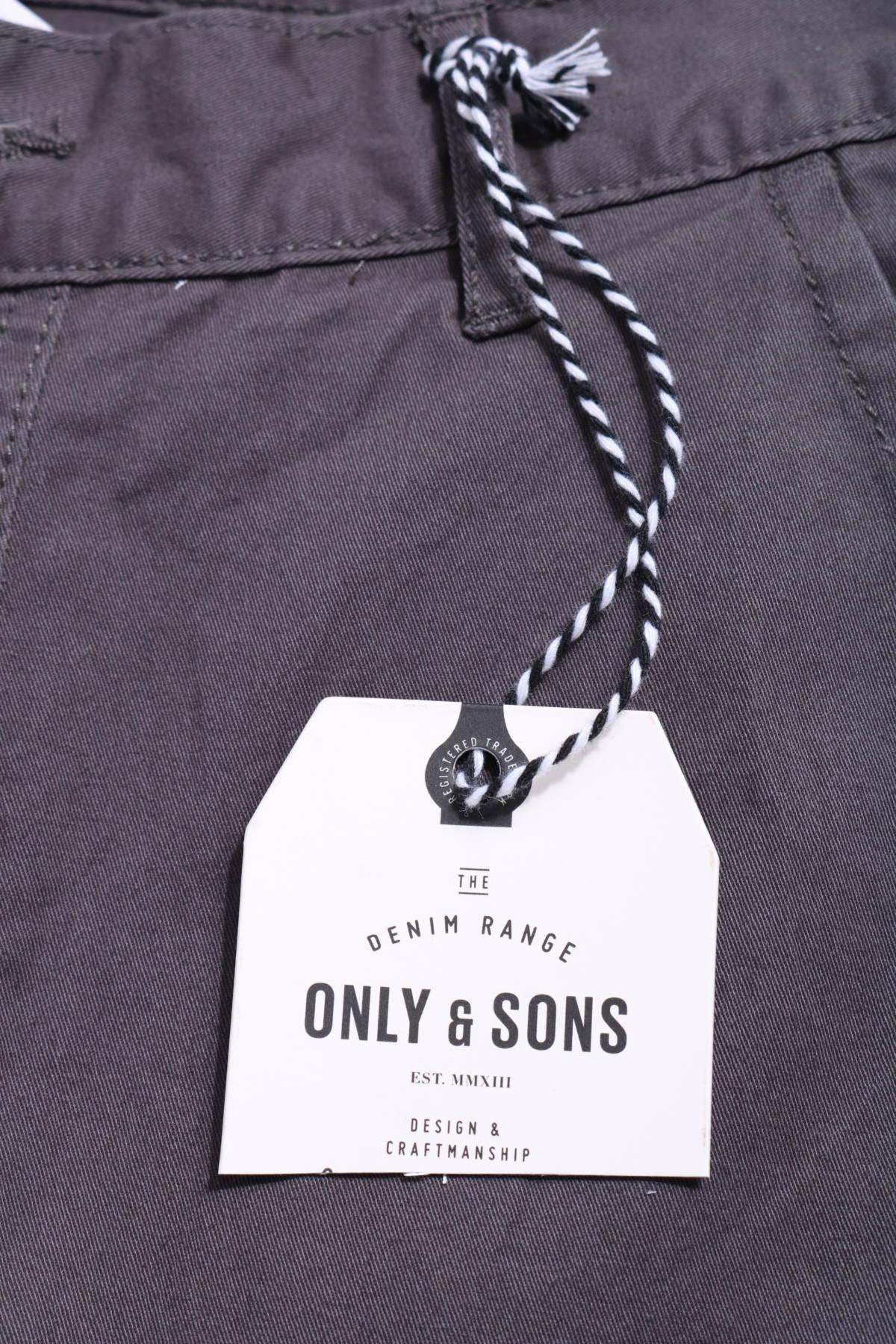 Спортен панталон ONLY&SONS4