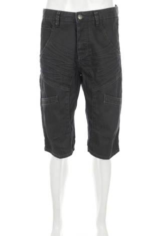 Къси панталони SOLID JEANS