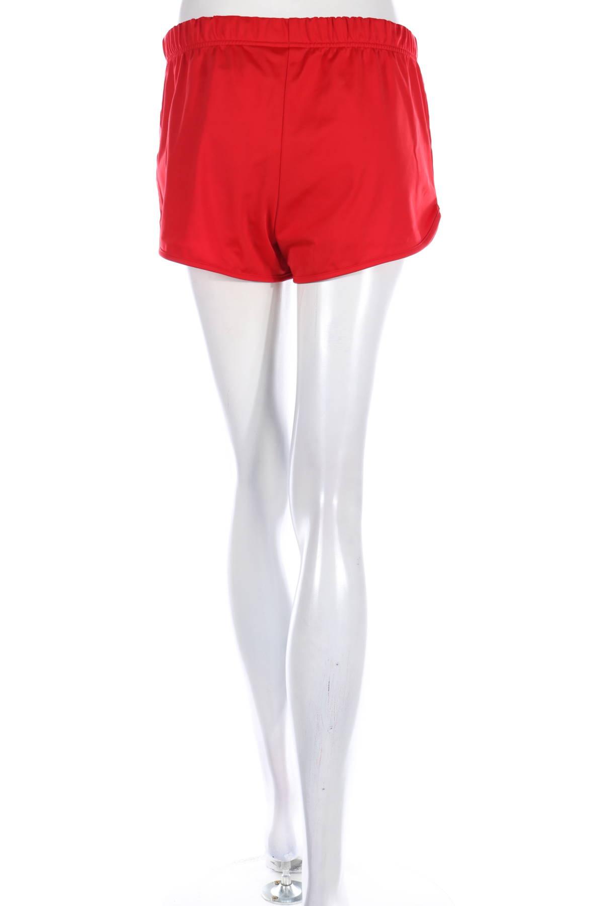 Спортни къси панталони Adidas2