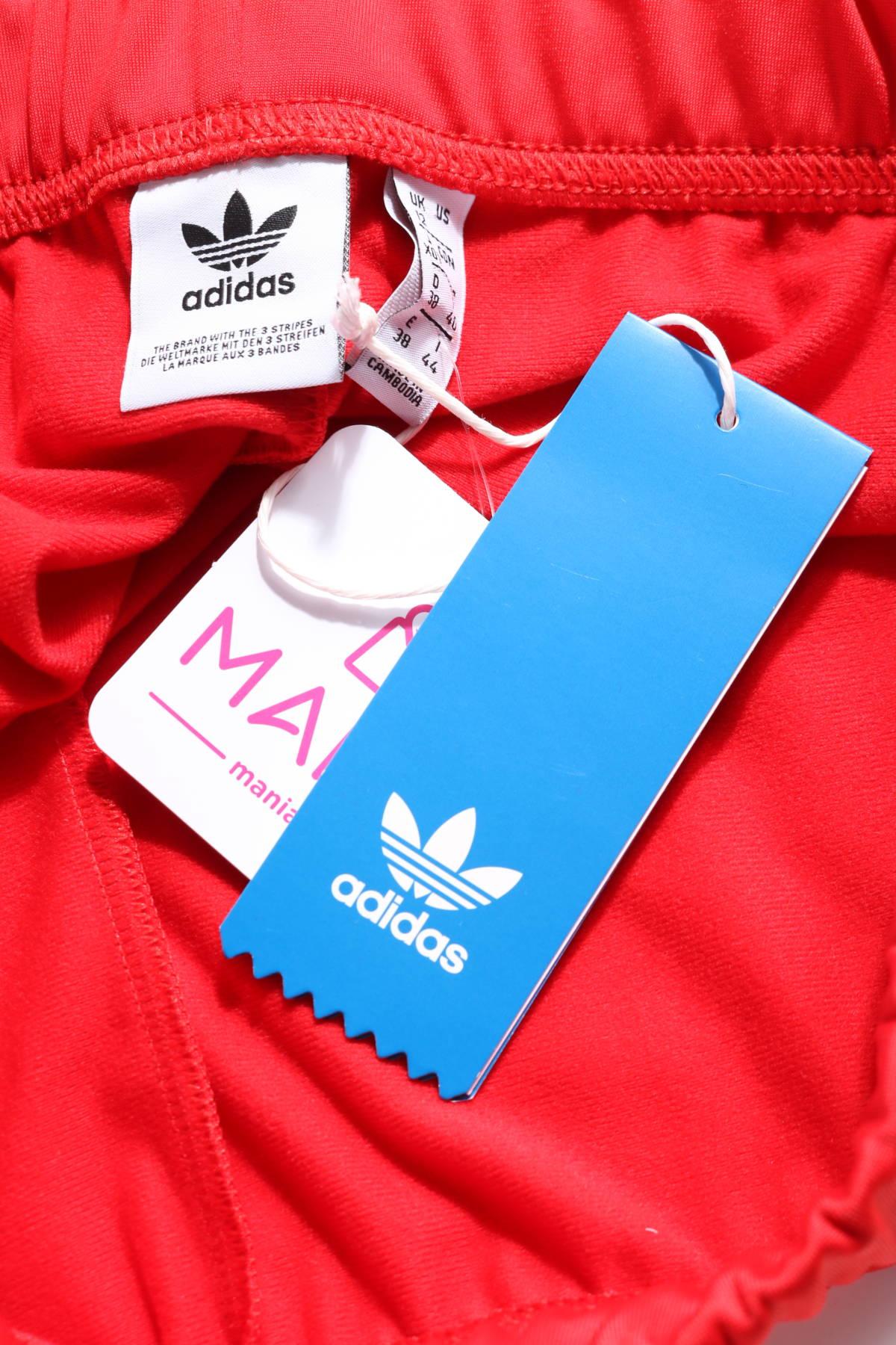 Спортни къси панталони Adidas3