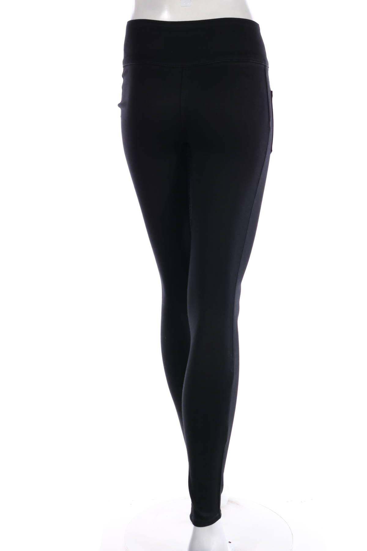 Панталон PIECES2