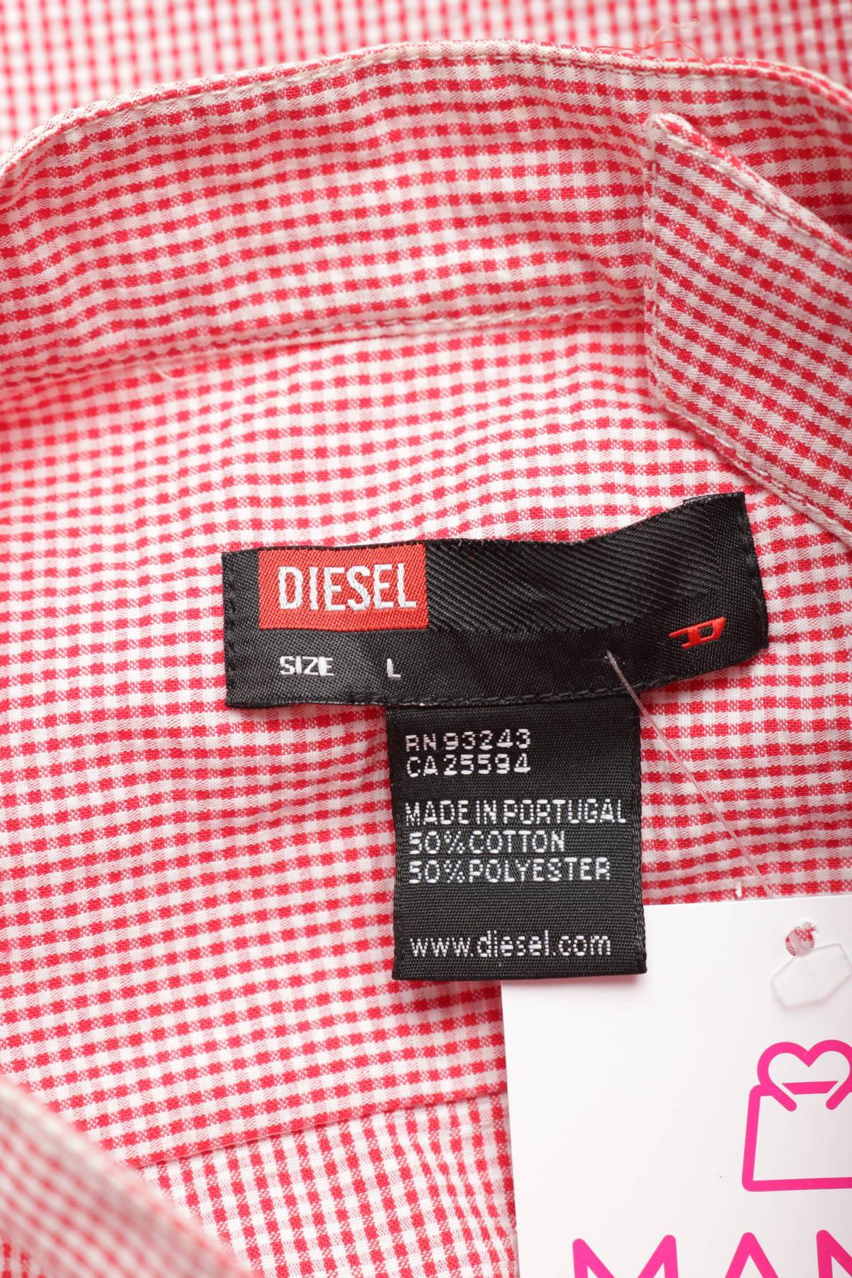 Риза DIESEL3