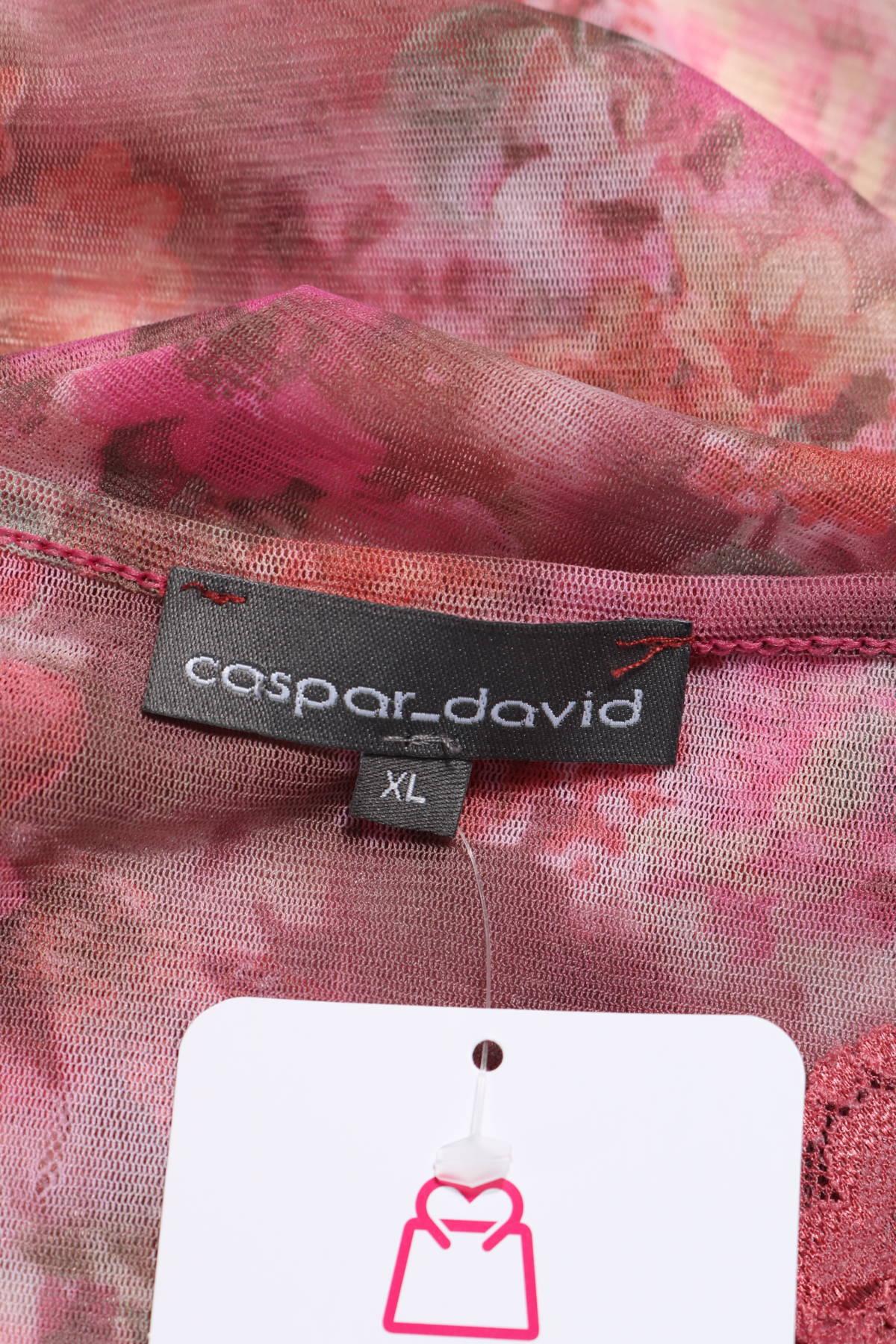 Блуза CASPAR_DAVID3