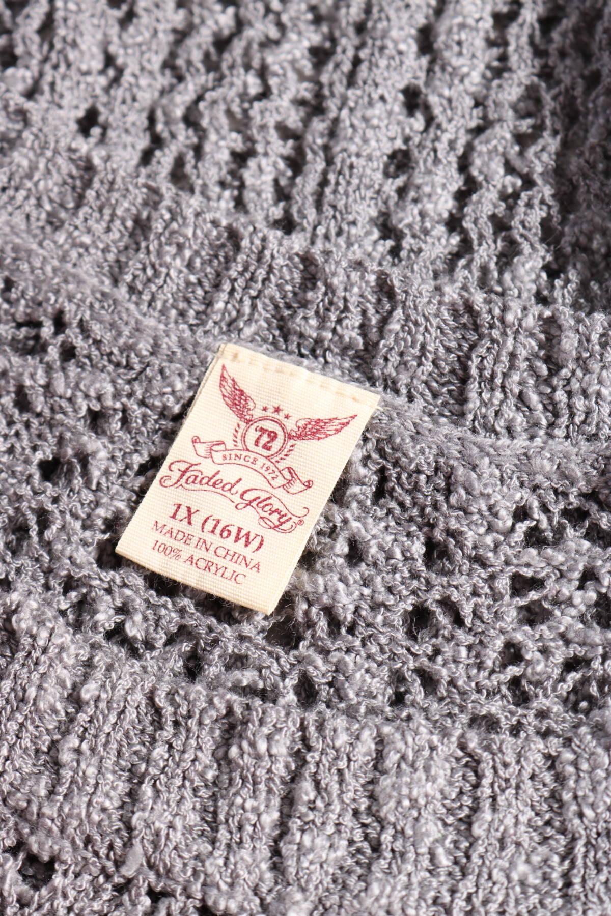 Пуловер FADED GLORY3
