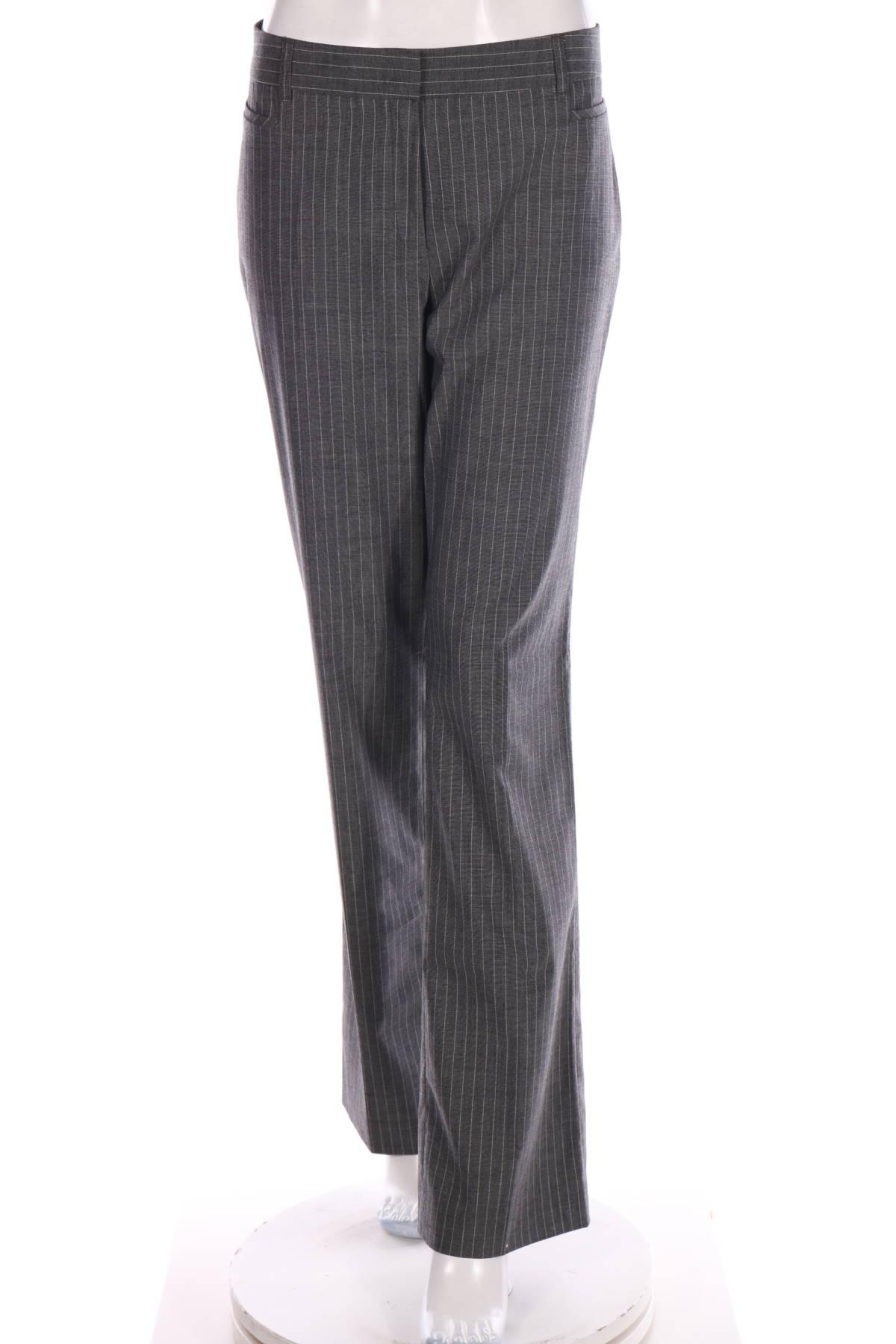 Официален панталон Esprit1