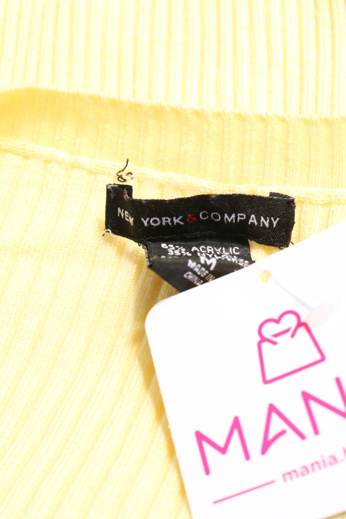 Пуловер NEW YORK & COMPANY3